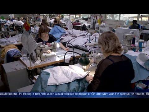 """Легкая промышленность """"на коленях"""": Сенаторы пытаются помочь текстильщикам"""