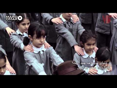 Vancouver Iranian Film Festival