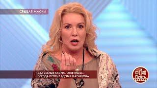 «А кто не выпивает?», - фигуристка Ирина Лобачева отрицает обвинения в спаивании Дмитрия Марьянова.