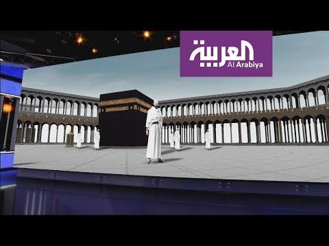 حجاج بيت الله يتوزعون على مكة المكرمة والمدينة المنوّرة  - نشر قبل 10 ساعة
