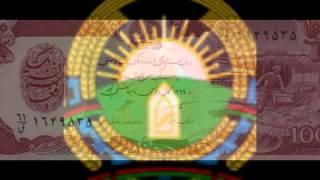 Currencies of the World: Republic of Afghanistan; Afghan Afghanis (1990)