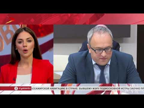 Таймураз Тускаев обсудил с руководителями ведомств ход реализации инвестпроектов