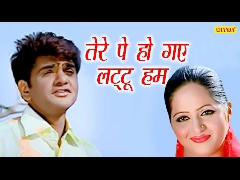 तेरे-पे-हो-गए-लट्टू-हम-|-uttar-kumar-song-|-hit-song-2019-|-kavita-joshi-|-chanda-pop-songs