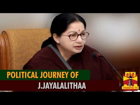 Political Journey Of J.Jayalalithaa | Thanthi TV