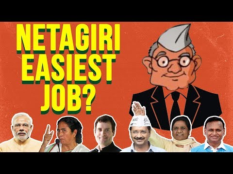 Why Netagiri is the easiest job in India?   Akash-Vaani on #TheDeshBhakt
