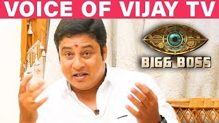 Bigg Boss 2 Promos Voice | Gopi Nair Opens Up