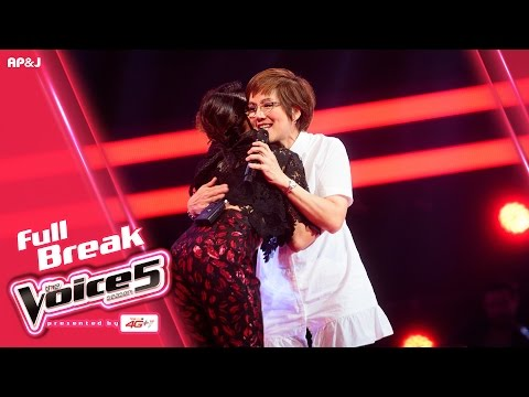 Blind Auditions - Full - (สำรอง) - วันที่ 18 Sep 2016