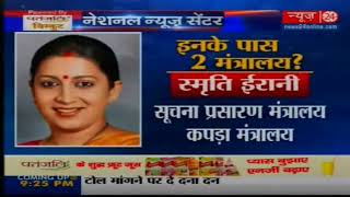 AIADMK, JD(U) to join Modi cabinet; reshuffle likely soon