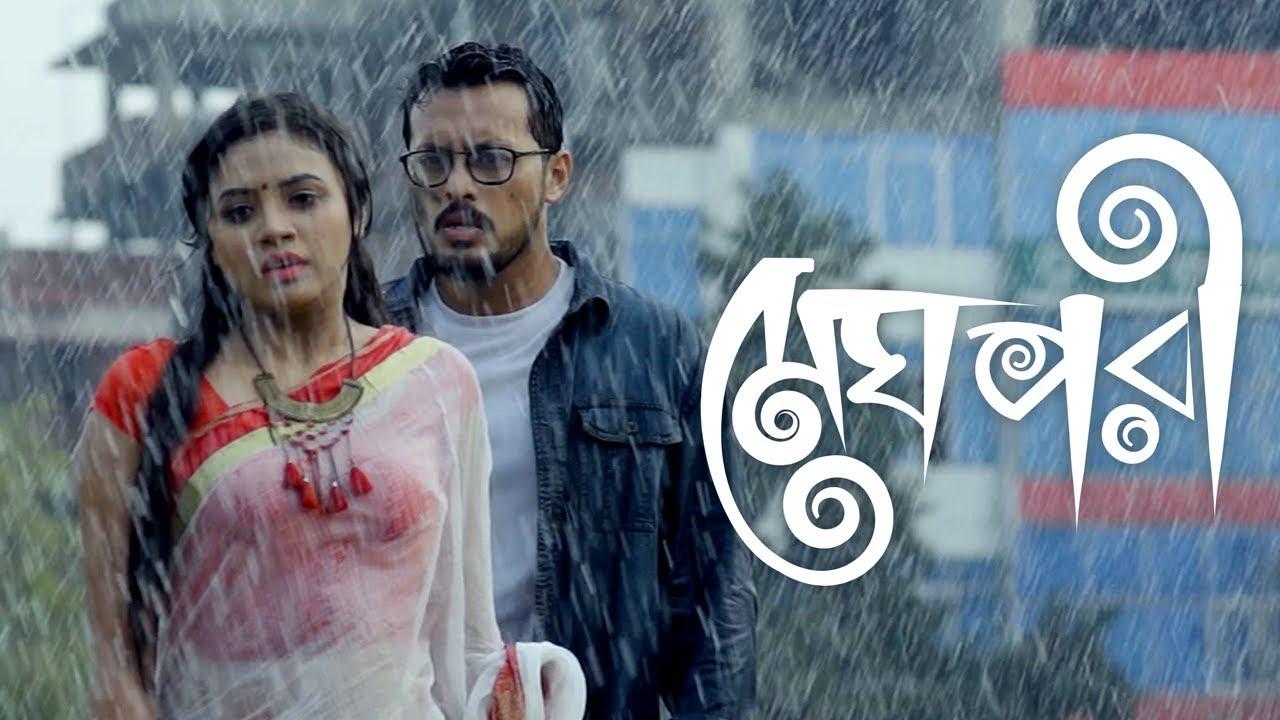 MeghPori | Irfan Sajjad | Tasnuva Tisha | Zaki | Bangla New Natok 2019