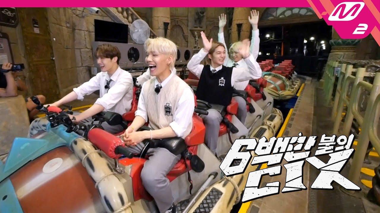 (Teaser) [6백만불의 CIX] 🎉CIX 데뷔 2주년🎉 놀이동산에서 맞이한 천국! 그런데 이제 감동까지 곁들인.. | Ep.4 (ENG/JPN)