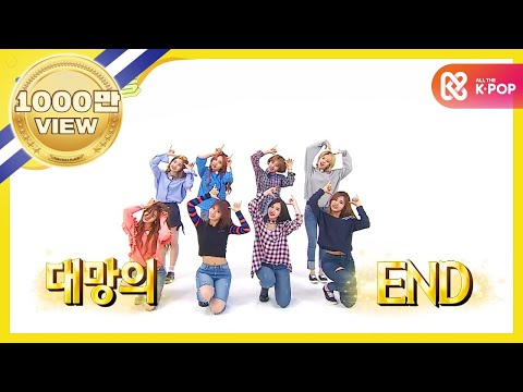 Thumbnail: (Weekly Idol EP.304) TWICE 2X faster version 'SIGNAL'
