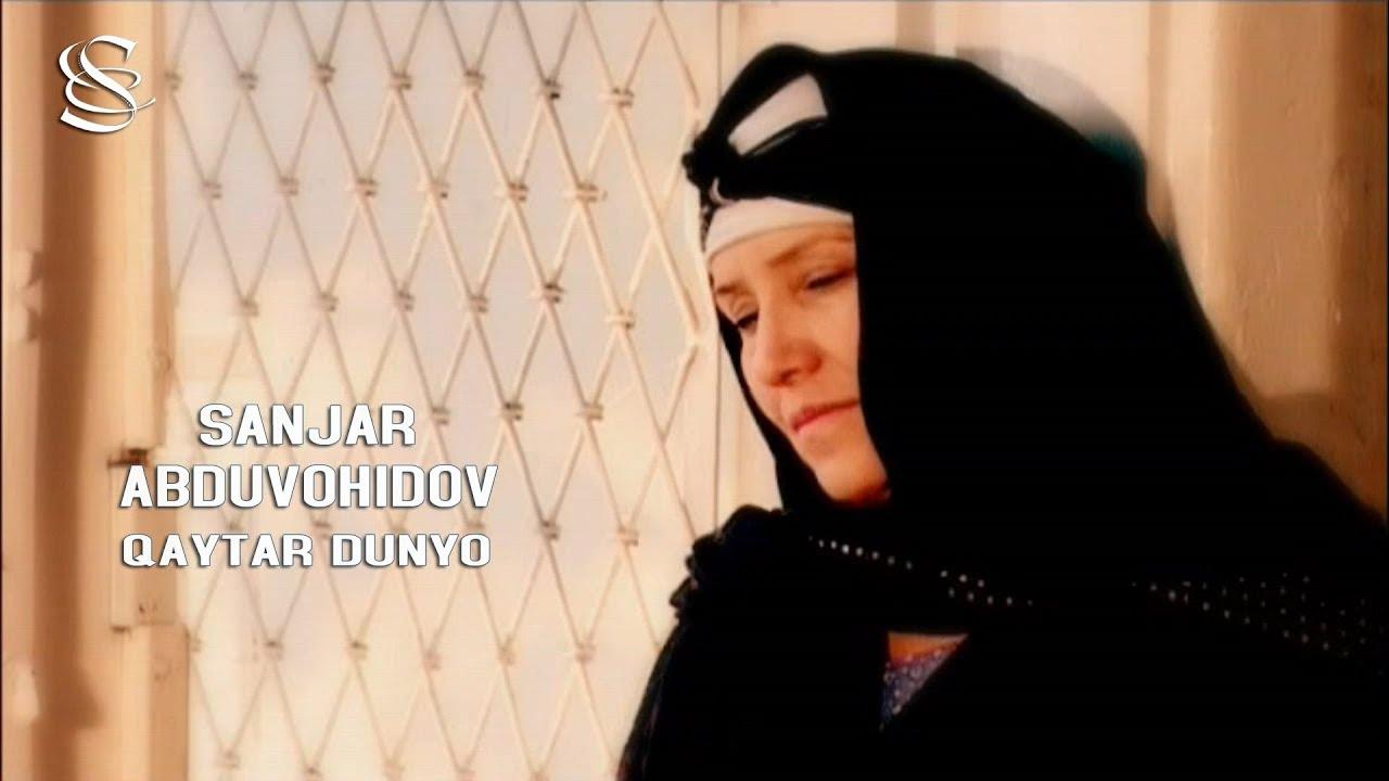 Sanjar Abduvohidov - Qaytar dunyo | Санжар Абдувохидов - Кайтар дунё