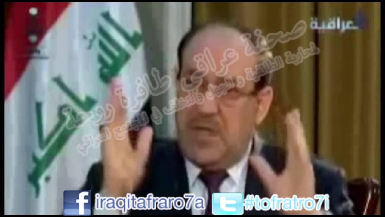 مهزلة الوضع العراقي ( تجار الدين و الساسة العراقيين )