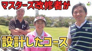 ニュージーランドでゴルフ満喫中の友人に会いに行ってきた 【TITIRANGI GOLF