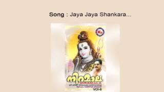 Jaya jaya shankara - Niramala Vol 6