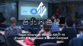 TrueBit & Addresses & Smart Contract | Taipei Ethereum Meetup #2017-10