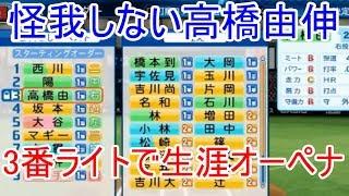チャンネル登録お願いします→http://ur0.link/GLql □ブログ記事 「平成...
