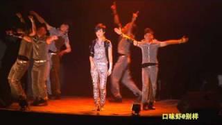 [12.26.2009]Kulala - Li Yuchun 李宇春 Chris Lee