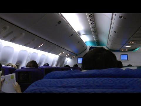 Malaysia Airlines MH52: Kuala Lumpur to Osaka (Economy Class)