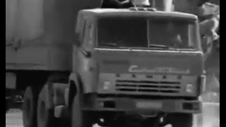 Документальный фильм «Шоферская баллада» (1987)