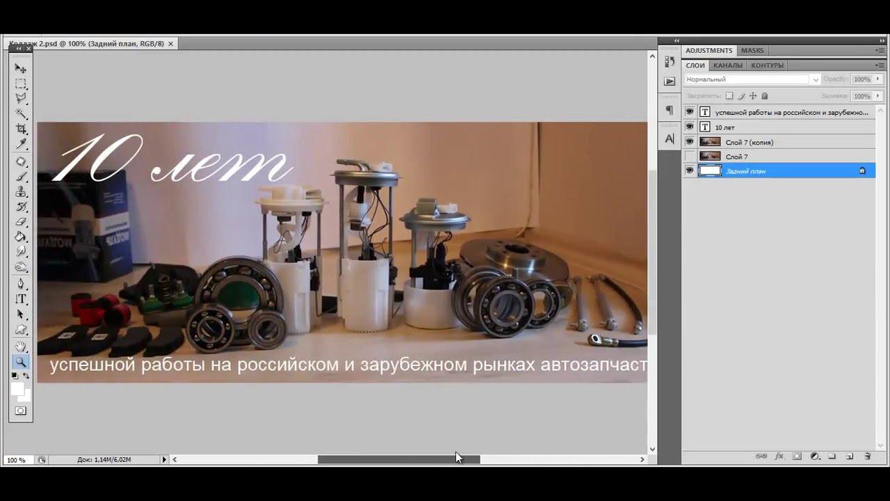 Как сделать фотографии для сайта фото 103