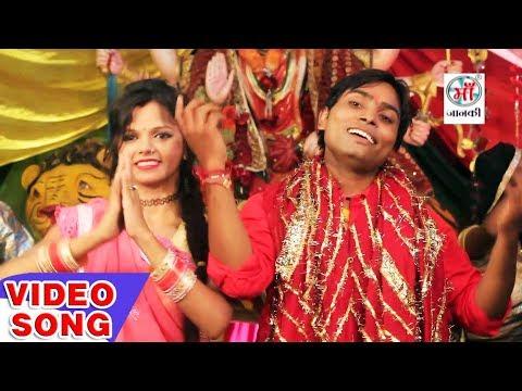 आइल बा नवरात नाचब पूरा रात || Bhojpuri DJ Song || Arun Aarman || Hit Devi Song  2017