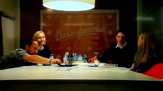 СТС сериал «Восьмидесятые» 6 сезон: видео-конференция(8)