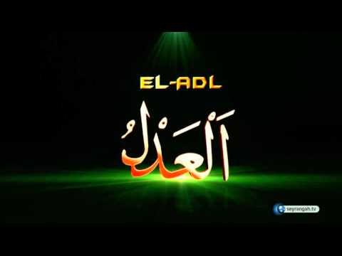 Allah'ın Adl ismi ve almamız gereken dersler