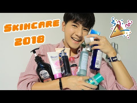 🎉Favorite Skincare of The Year 2018 l Bus Go Bogus