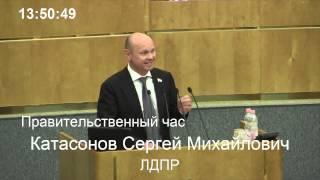 видео Госдума расширяет направления деятельности РАН