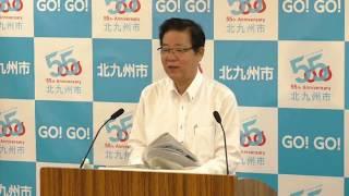 平成30年7月25日市長定例記者会見
