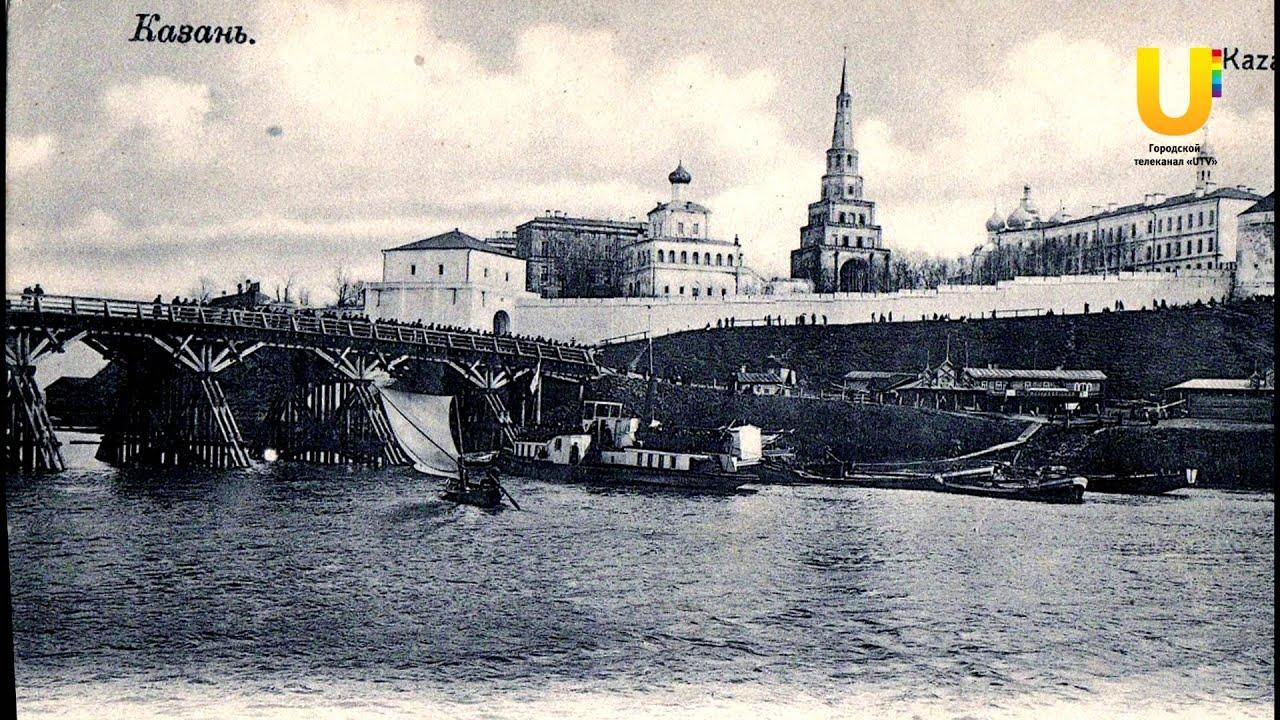 Мой город - Казань. Выпуск 93. Реки Казани.