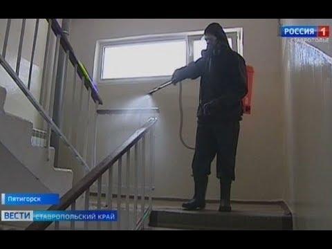 В многоэтажках Ставрополья выстраивают оборону от коронавируса