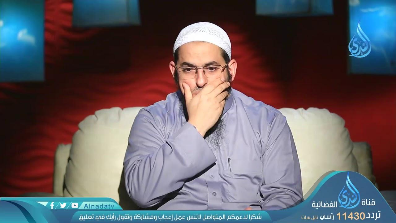 الندى:المؤمن الطيب  | ح29 | الإيمان حياة | الشيخ الدكتور محمد سعد الشرقاوي