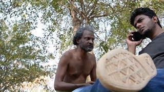 சோறு போடும் விவசாயிக்கு நாம் கொடுத்த பரிசு இது தான் | Vivasayam Best award winning Tamil short film