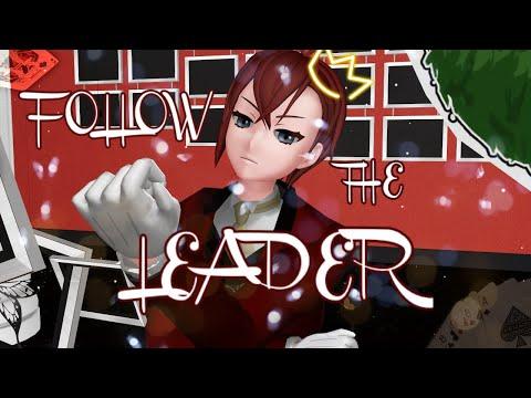【MMD】🔱 Follow the leader 🔱Twisted wonderland [MOTION DL]