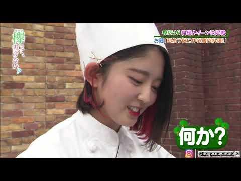 #17. Funny moments & Reaction of Members Keyakizaka46/46Ep129