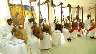 Begena Mezmur (የበገና መዝሙር) in Oromigna (Afaan Oromoo) -- Ethiopian Orthodox Tewahedo Mezmur
