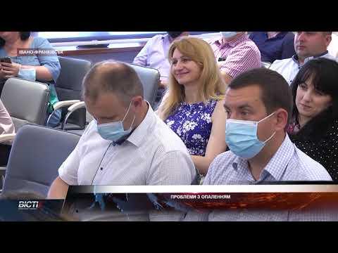 У Франківську виникли проблеми з масовим переведенням споживачів на автономне опалення