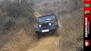 Mahindra Thar CRDe with MLD: Does some climbs beautifully! 25 12 2016