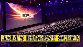 V Epiq - World's 3rd Largest & India's Largest Movie Screen In Sullurpet | Greatandhra