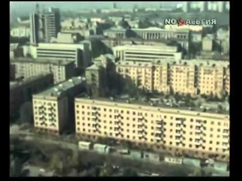 СССР  Волгоград  Док  фильм  1980