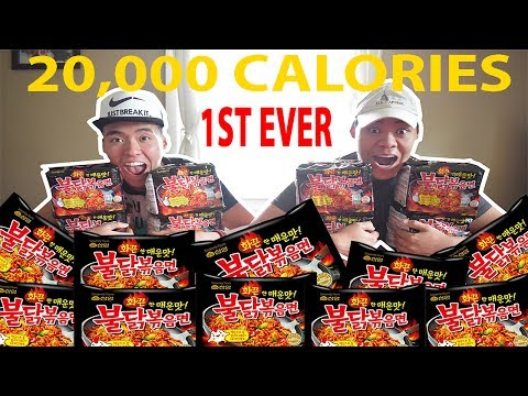 20,000 KOREAN SPICY NOODLES ONLY CHALLENGE (1st EVER!)