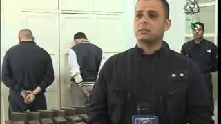 حجز 27 كلغ من الكيف بمدينة بوفاريك
