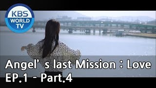 Angel's Last Mission EP1 Clip