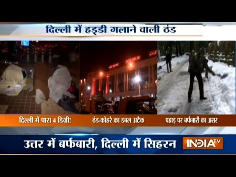 Cold Wave Intensifies, Delhi Records Lowest Temperature