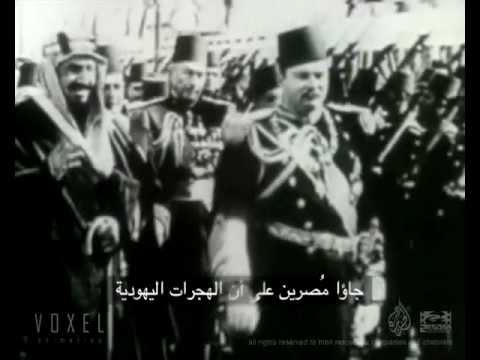 Wadi Araba وادي عربة - Intro-Outro Motion Graphics Al-Jazeera news