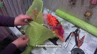 как сделать упаковку для цветов из сетки