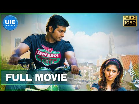 Naanum Rowdy Dhaan Tamil Full Movie