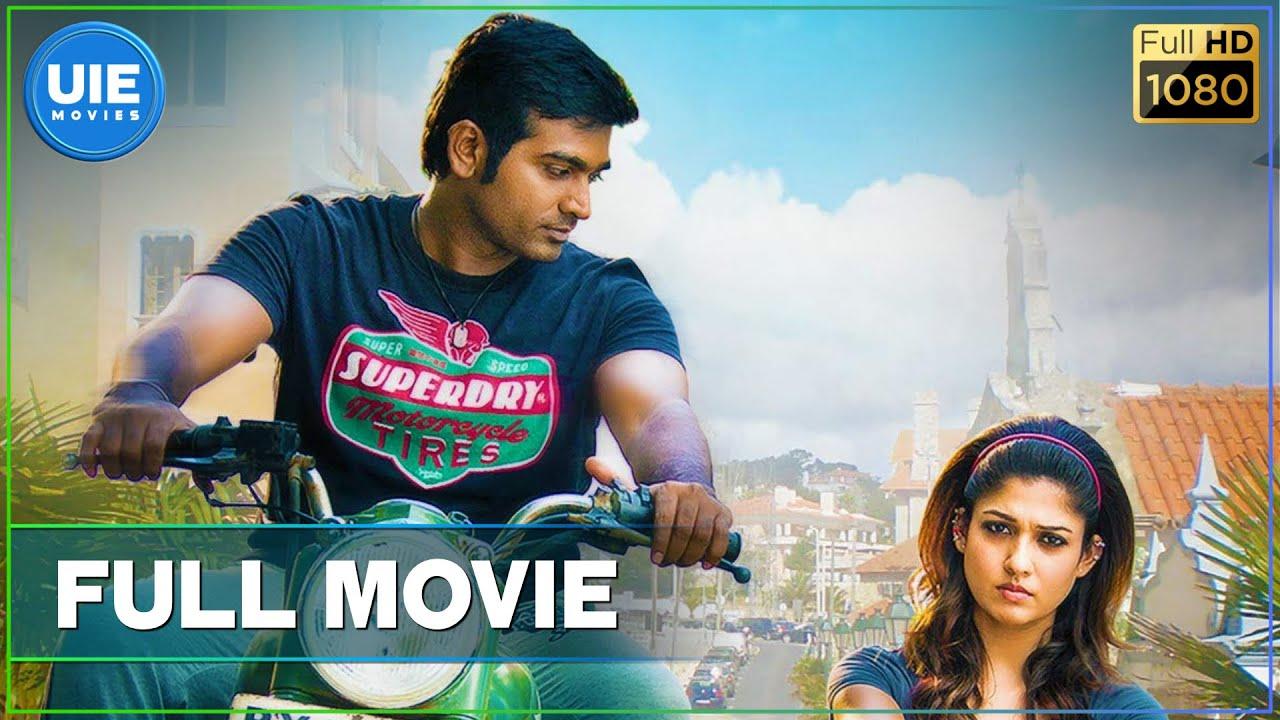 Download Naanum Rowdy Dhaan - Tamil Full Movie | Vijay Sethupathi | Nayanthara | Anirudh